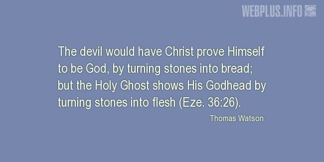 Quotes and pictures for Holy Trinity. «By turning stones into flesh» quotation with photo.