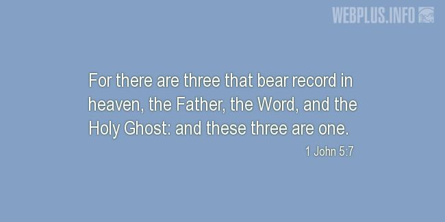 Quotes and pictures for BIBLE VERSES ABOUT THE HOLY TRINITY. «1 John 5:7» quotation with photo.
