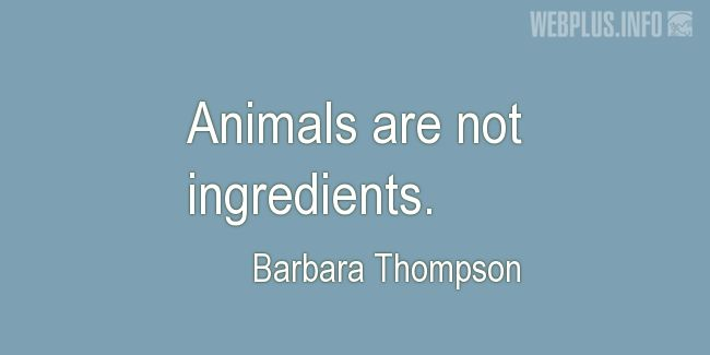 Quotes and pictures for Vegan. «Not ingredients» quotation with photo.
