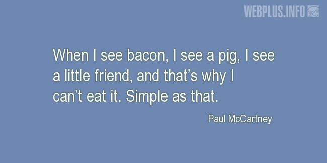 Quotes and pictures for Celebrity Vegans. «When I see bacon» quotation with photo.