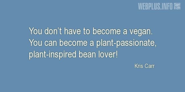 Quotes and pictures for Funny. «Plant-inspired bean lover» quotation with photo.