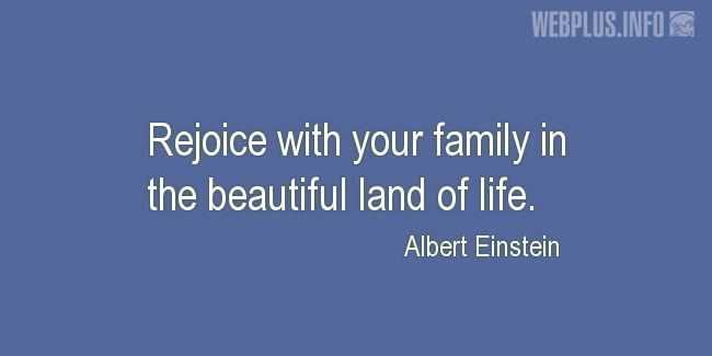 Quotes and pictures for Family. «Beautiful land of life» quotation with photo.