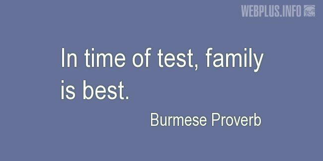 Quotes and pictures for Proverbs. «Family is best» quotation with photo.