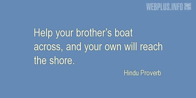 Quotes and pictures for Brothers and sisters. «Help your brother's boat across» quotation with photo.