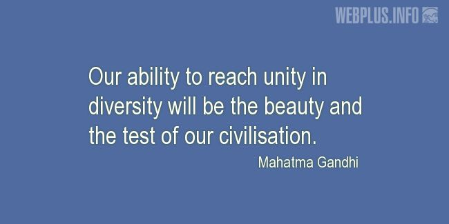 Quotes and pictures for Cultural diversity. «The beauty and the test of our civilisation» quotation with photo.