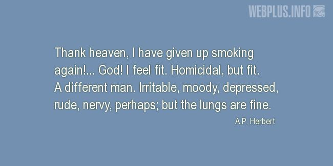 Quotes and pictures for Funny. «Thank heaven, I have given up smoking again!» quotation with photo.