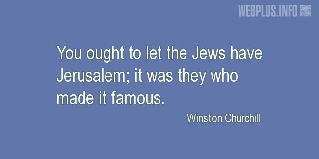 Quotes and pictures for Jerusalem. «It was they who made it famous» quotation with photo.