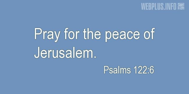 Quotes and pictures for Jerusalem. «Pray» quotation with photo.