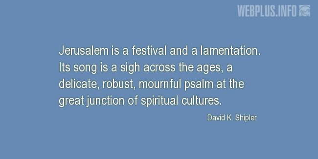 Quotes and pictures for Jerusalem. «Festival and a lamentation» quotation with photo.
