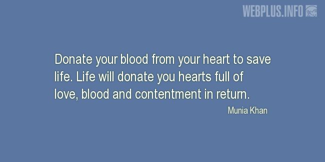 Quotes and pictures for Blood Donor. «Donate your blood from your heart to save life» quotation with photo.