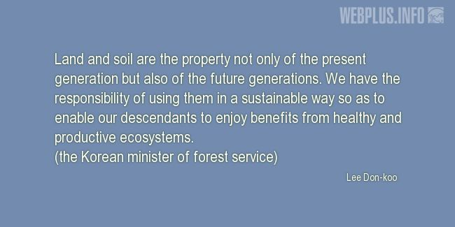 Quotes and pictures for Desertification and Drought. «We have the responsibility of using them» quotation with photo.