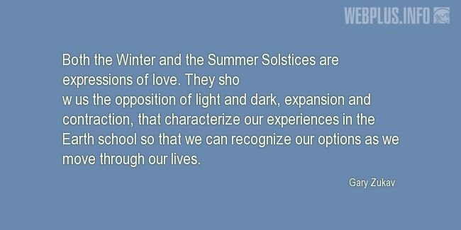 Quotes and pictures for Summer Solstice. «Expressions of love» quotation with photo.