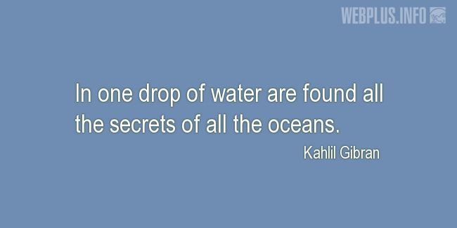 Quotes and pictures for Ocean. «In one drop of water» quotation with photo.
