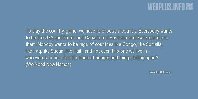 Quotes and pictures for Refugee Day. «The country-game» quotation with photo.