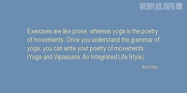Quotes and pictures for Yoga. «The poetry of movements» quotation with photo.