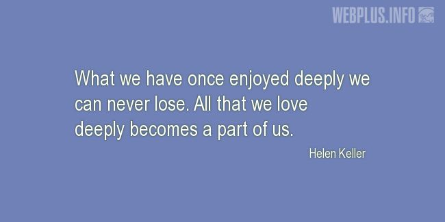 Quotes and pictures for Loss and grief. «All that we love deeply becomes a part of us» quotation with photo.