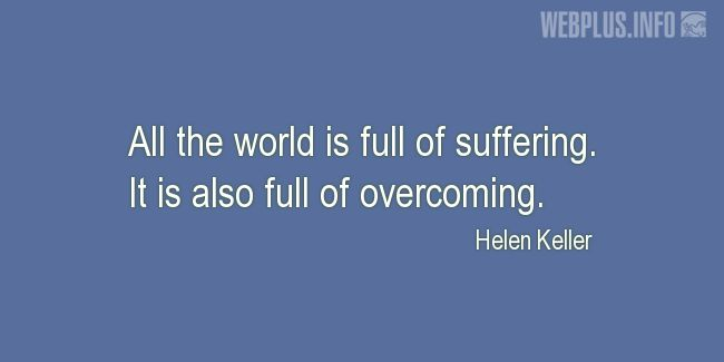 Quotes and pictures for Helen Keller. «It is also full of overcoming» quotation with photo.