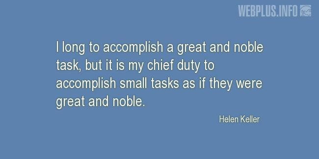 Quotes and pictures for Helen Keller. «Small tasks» quotation with photo.