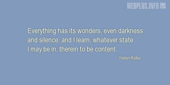 Quotes and pictures for Helen Keller. «Everything has its wonders» quotation with photo.