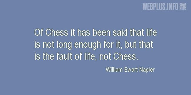 Quotes and pictures for Funny. «But that is the fault of life, not Chess» quotation with photo.
