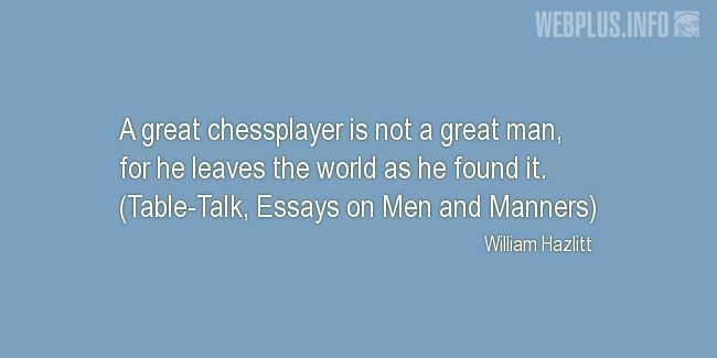 Quotes and pictures for Funny. «Great chessplayer» quotation with photo.