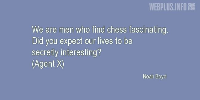 Quotes and pictures for Funny. «Men who find chess fascinating» quotation with photo.