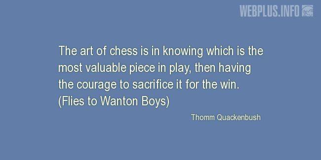 Quotes and pictures for Game. «The art of chess» quotation with photo.