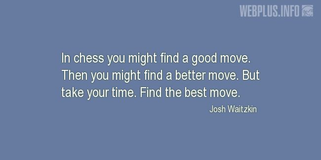 Quotes and pictures for Game. «Find the best move» quotation with photo.