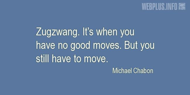 Quotes and pictures for Game. «Zugzwang» quotation with photo.