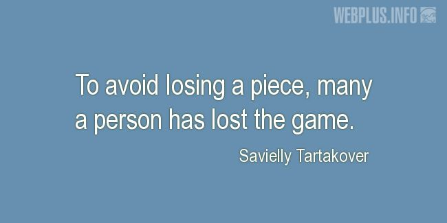 Quotes and pictures for Game. «To avoid losing a piece» quotation with photo.