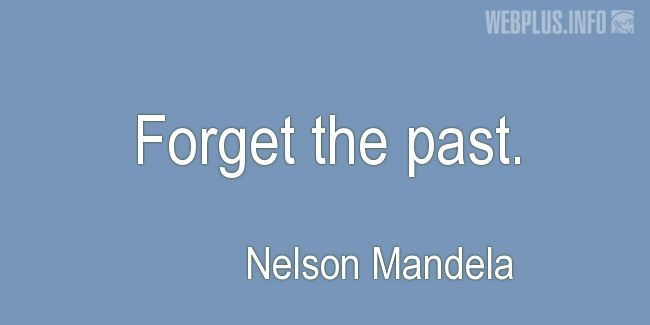 Quotes and pictures for Nelson Mandela. «The past» quotation with photo.