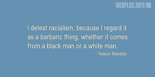 Quotes and pictures for Nelson Mandela. «Racialism» quotation with photo.