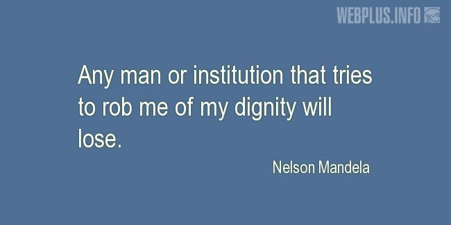 Quotes and pictures for Nelson Mandela. «My dignity» quotation with photo.