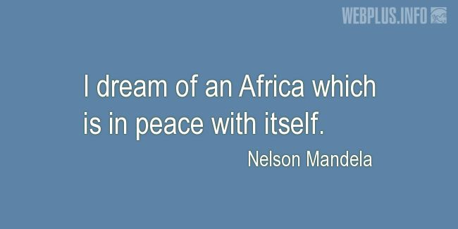 Quotes and pictures for About Africa. «Dream» quotation with photo.