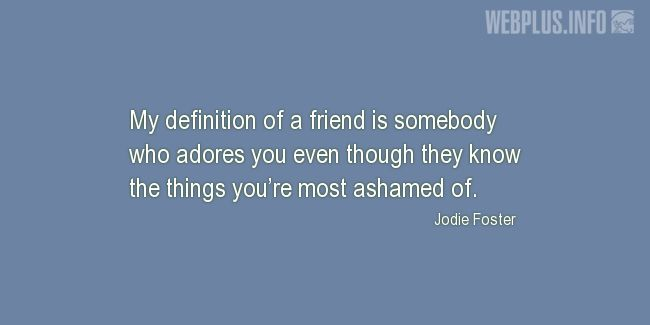 Quotes and pictures for Friendship and friends. «The things you're most ashamed of» quotation with photo.