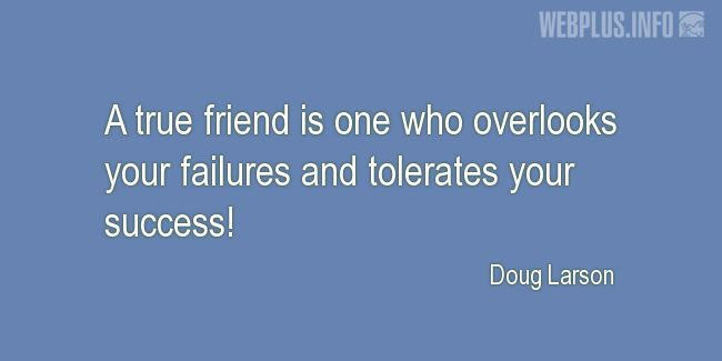 Quotes and pictures for Friendship and friends. «Your failures and your success» quotation with photo.