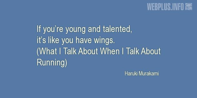 Quotes and pictures for Youth. «It's like you have wings» quotation with photo.