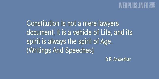 Quotes and pictures for Constitution. «A vehicle of Life» quotation with photo.