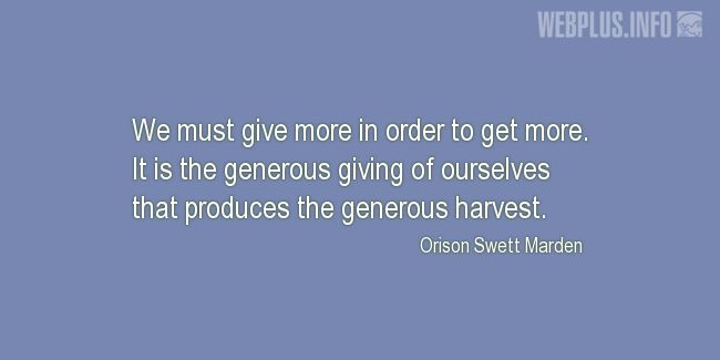 Quotes and pictures for Harvest. «We must give more in order to get more» quotation with photo.