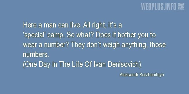 Quotes and pictures for Stalinism. «'Special' camp» quotation with photo.