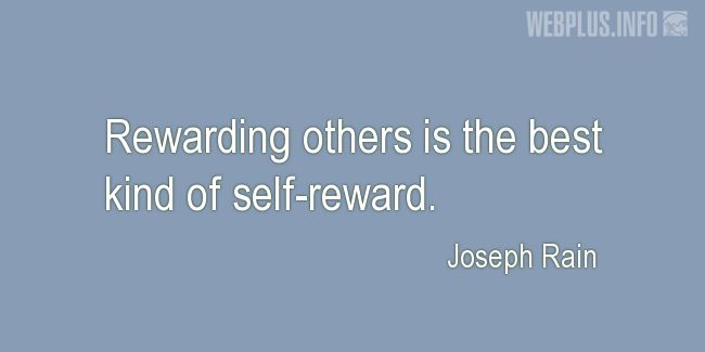 Quotes and pictures for Charity. «The best kind of self-reward» quotation with photo.