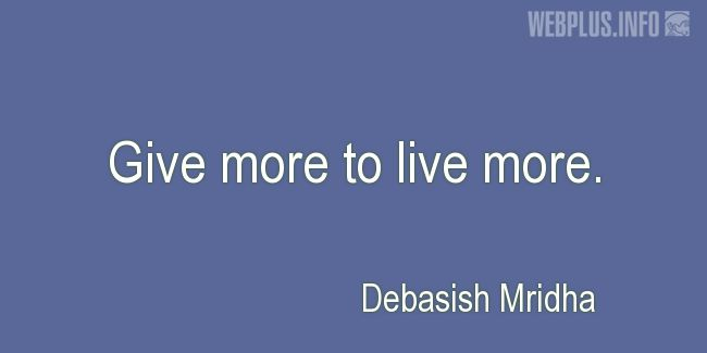 Quotes and pictures for Charity. «To live more» quotation with photo.