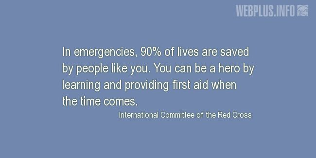 Quotes and pictures for First aid. «Lives are saved by people like you» quotation with photo.