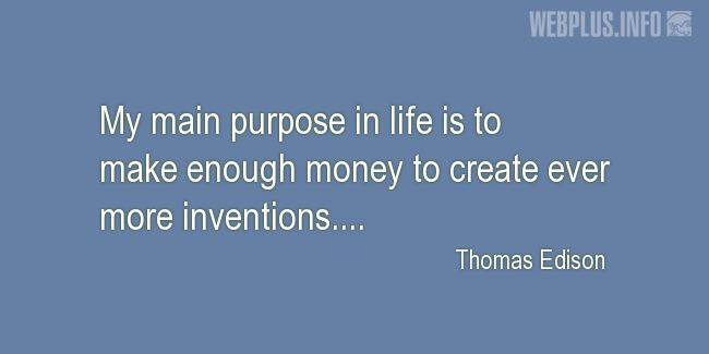 Quotes and pictures for About Invention and Inventors. «My main purpose» quotation with photo.