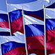 Открытка - Поздравление в День Государственного флага России