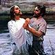 Открытка - Крещение Иисуса Христа в реке Иордан