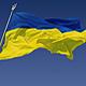 Открытка - Поздравляю с Днём Соборности Украины