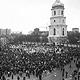 Открытка - Киев, 21 января 1990 года