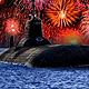 Открытка - Поздравление ко Дню Северного флота