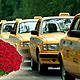 Открытка - Официальные поздравления от таксопарка